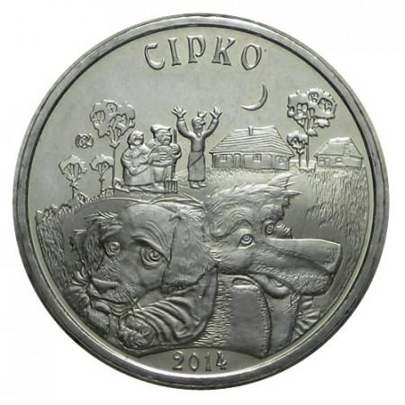 "2014 * 50 Tenge Kazakhstan ""Cipko"" UNC"