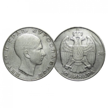 "1938 * 50 Dinara Silver Yugoslavia ""Peter II"" (KM 24) VF"