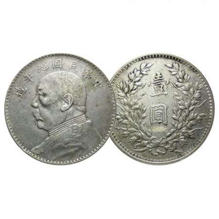 """10 (1921) * 1 Dollar (Yuan) Silver China Republic """"Yuan Shih-kai"""" (Y 329.6) VF+/aXF"""