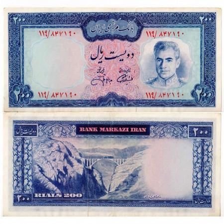 "ND (1971-73) * Banknote Iran 200 Rials ""Mohammad Reza Pahlavi"" (p92c) S13 VF+"