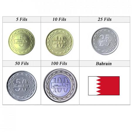 Mixed Years * Series 5 coins Bahrain