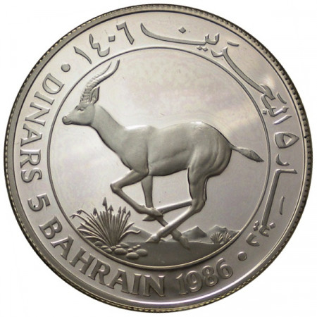 "AH1406 (1986) * 5 Dinars Silver Bahrain ""25th Foundation WWF"" (KM 13) PROOF"