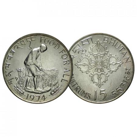 "1974 * 15 Ngultrums Silver Bhutan ""F.A.O. Series"" (KM 42) UNC"