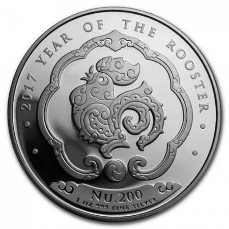 "2017 * Nu. 200 1 OZ Bhutan ""Year of the Rooster"" PROOF"