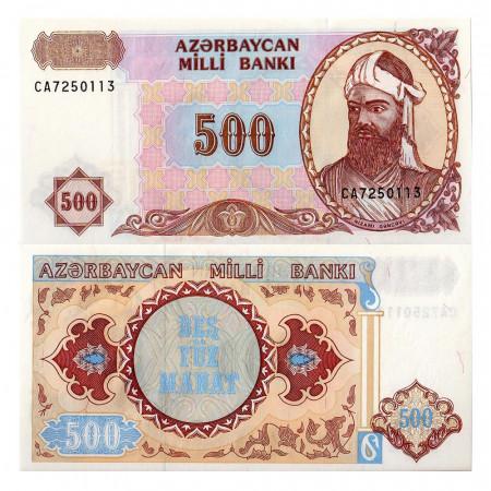 ND (1993) * Banknote Azerbaijan 500 Manat (p18b) UNC