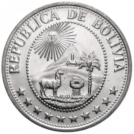 1980 * 1 peso bolivian Bolivia F.A.O.