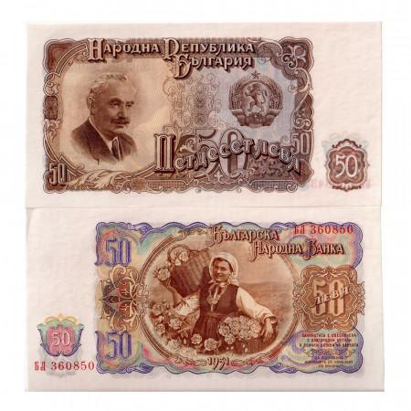 "1951 * Banknote Bulgaria 50 Leva ""Georgi Dimitrov"" (p85a) UNC"