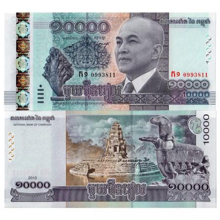 2015 * Banknote Cambodia 10.000 Riels (pNew) UNC