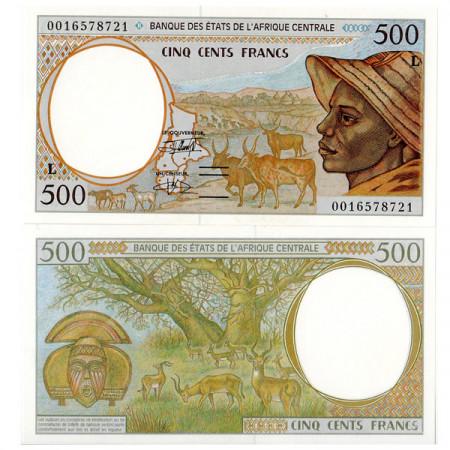 "2000 L * Banknote Central African States ""Gabon"" 500 francs UNC"