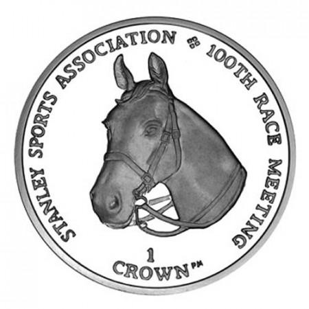 2012 * 1 crown Falkland Islands 100th Race Meeting