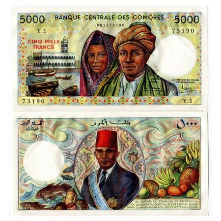 """ND (1984) * Banknote Comoros 5000 Francs """"Centrale"""" (p12a) aUNC"""