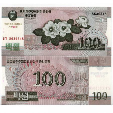 """2008 (2012) * Banknote North Korea 100 Won """"Kim Il-Sung"""" (pNew) UNC"""