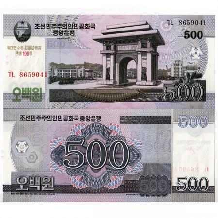 """2008 (2012) * Banknote North Korea 500 Won """"Kim Il-Sung"""" (pNew) UNC"""