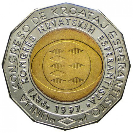"1997 * 25 Kuna Croatia ""1st Croatian Esperanto Congress"""