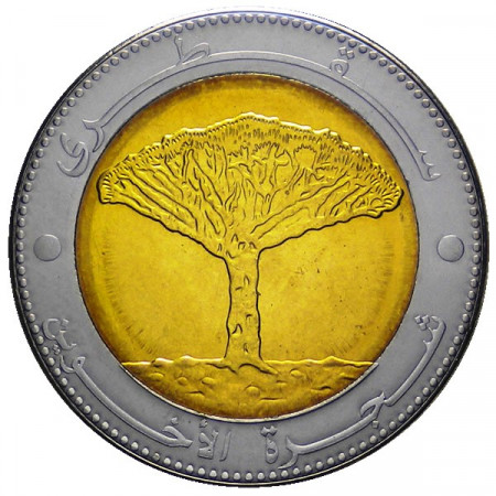 "2004 (1425) * 20 Rials Yemen ""Socotra Brothers Tree"""