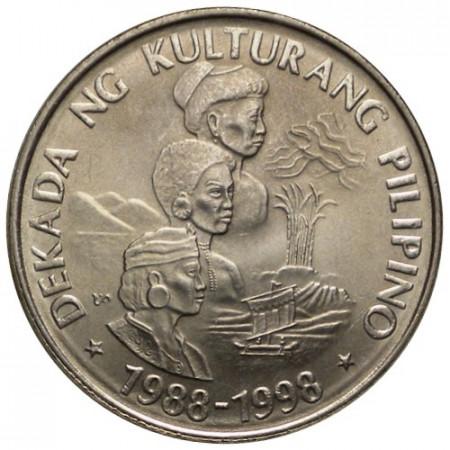 "1989 * 1 Piso Philippines ""Philippine Culture"" (KM 251) UNC"