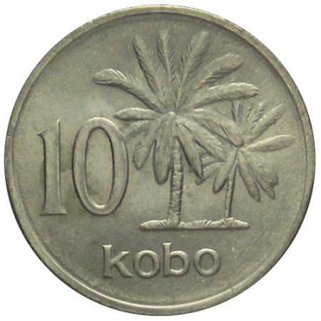 """1976 * 10 Kobo Nigeria """"Oil Palms """" (KM 10.1) XF"""