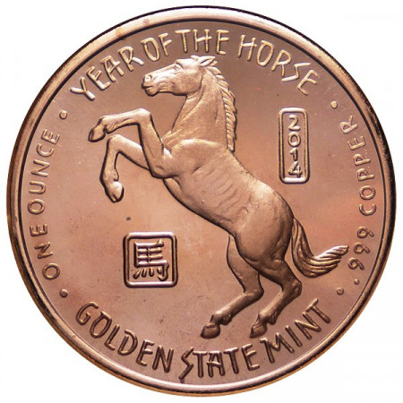 2014 * Copper round United States medal Year of Horse