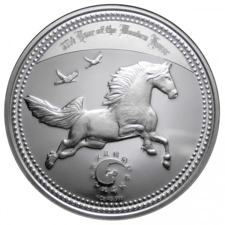 2014 * 1000 francs 1 OZ Cameroon Year of the Horse Proof