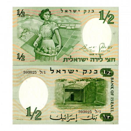 "1958 (5718) * Banknote Israel 1/2 Lira ""Pioneer Woman Soldier"" (p29a) UNC"
