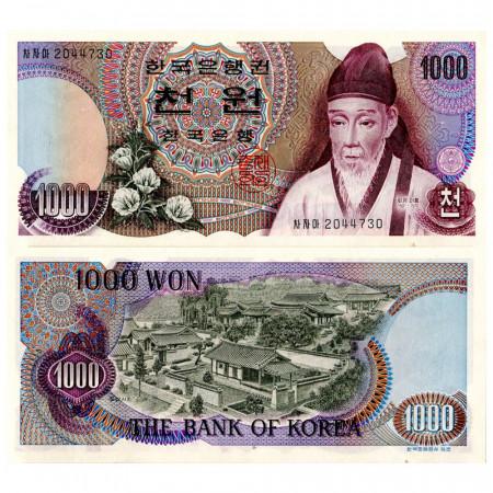 "ND (1975) * Banknote South Korea 1000 Won ""Yi Hwang"" (p44) UNC"