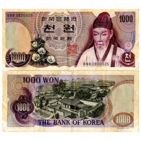 "ND (1975) * Banknote South Korea 1000 Won ""Yi Hwang"" (p44) VF+"