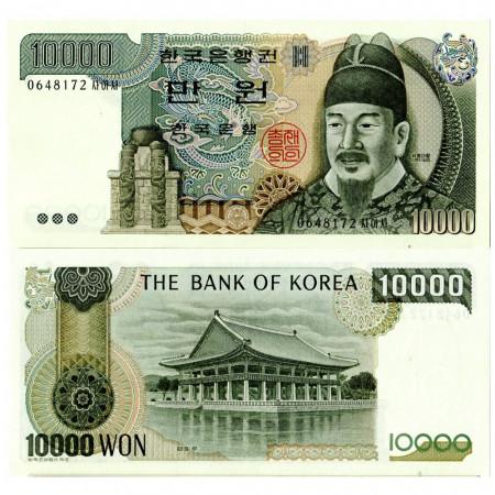 "ND (1983) * Banknote South Korea 10.000 Won ""King Sejong the Great"" (p49) UNC"