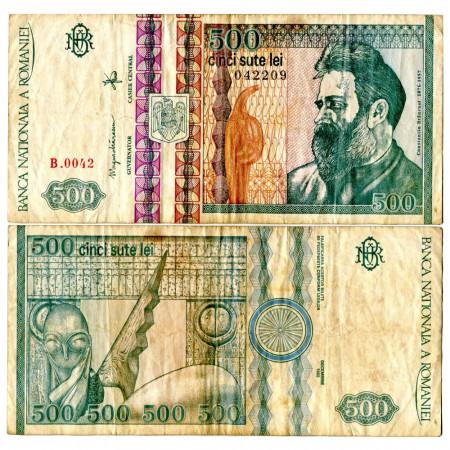 "1992 * Banknote Romania 500 Lei ""C Brancusi"" (p101b) F"