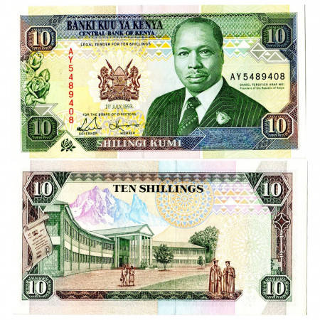"1993 * Banknote Kenya 10 Shillings ""President Arap Moi"" (p24e) UNC"