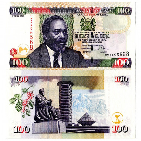 "2006 * Banknote Kenya 100 Shillings ""President Mzee Jomo Kenyatta"" (p48b) UNC"