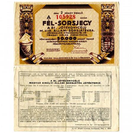 1943 * Ticket Lottery Hungary 2 Pengo VF+