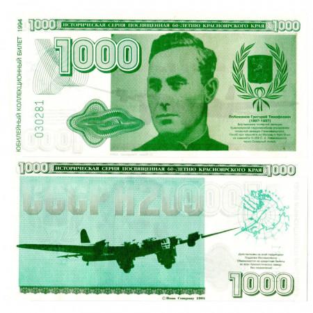 "1994 * Banknote Russia Krasnoyarsk 1000 Rubles ""60th Anniversary Krasnoyarsk Territory"" UNC"