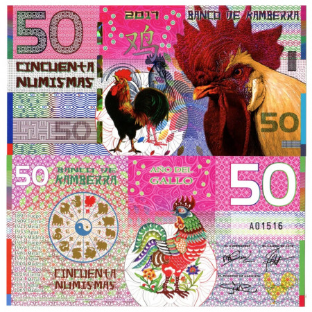 """2017 * Polymer Banknote Kamberra 50 Numismas """"Year of the Cock"""" UNC"""