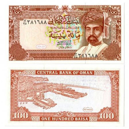 """1989 (AH1409) * Banknote Oman 100 Baisa """"Qaboos Bin Sa'id"""" (p22b) UNC"""