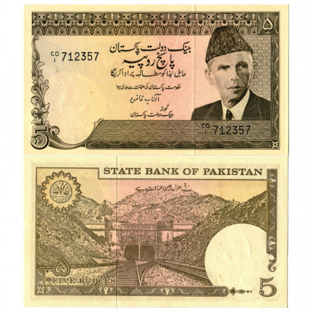 """ND (1982) * Banknote Pakistan 5 Rupees """"Urdu A"""" (p33) UNC"""