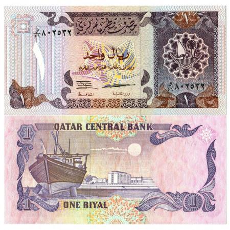 """ND (1996) * Banknote Qatar 1 Riyal """"Dhow"""" (p14a) UNC"""