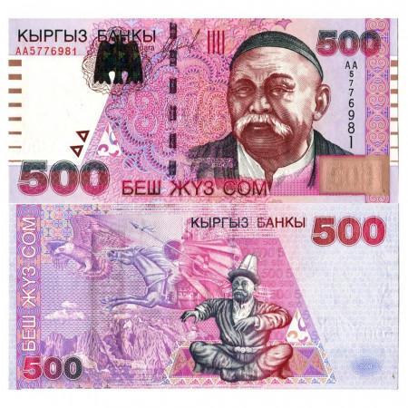 "2000 * Banknote Kyrgyzstan 500 Som ""Sayakbai Karalayev"" (p17) UNC"