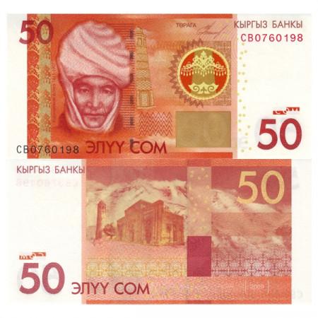 """2009 * Banknote Kyrgyzstan 50 Som """"Czarina Kurmanzhan Datka"""" (p25a) UNC"""