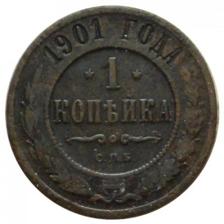"1901 СПБ * 1 Kopeck Russia ""Russian Empire - Nicholas II"" (Y 9.2) VF"