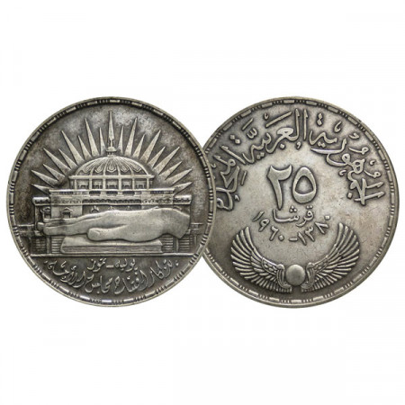 """1380 (1960) * 25 Piastres/Qirsh Silver Egypt """"3rd Year National Assembly"""" (KM 400) VF+"""