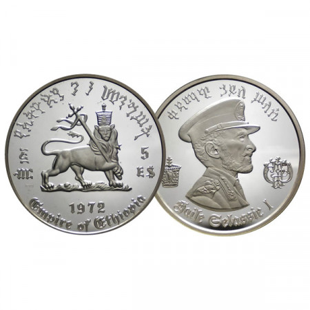 "1972 * 5 Birr Silver Ethiopia ""2nd Reign"" (KM 52) PROOF"