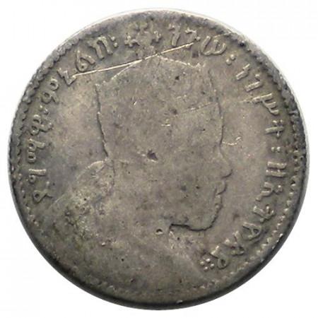 """EE 1895 (1902-03) A * 1 Gersh Silver Ethiopia """"Menelik II - Lion"""" (KM 12) G/F"""