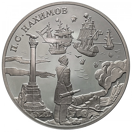 """2002 * 3 Roubles Silver Russia """"Admiral Petr Nakhimov"""" (Y 755) PROOF"""