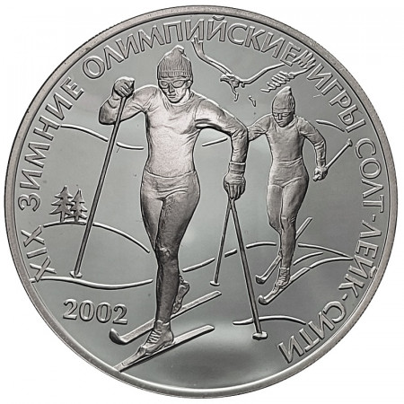 """2002 * 3 Roubles Silver Russia """"XIX Winter Olympic Games, Salt Lake City"""" (Y 755) PROOF"""
