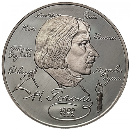 """1994 * 2 Roubles Silver Russia """"Personalities of Russia - 185 Ann. Birth N.V. Gogol"""" (Y 344) PROOF"""