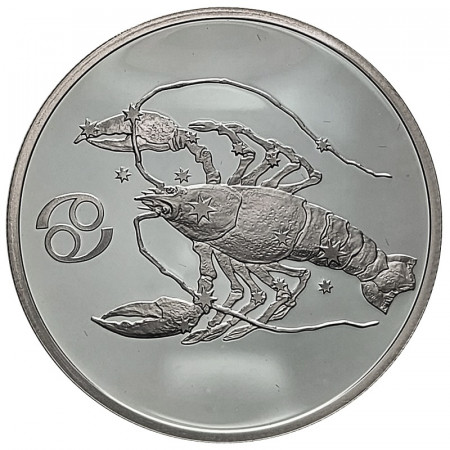"2003 * 2 Roubles Silver Russia ""Signs of the Zodiac - Cancer"" (Y 820) PROOF"