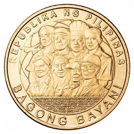 "2014 * 5 Piso Philippines ""Bagong Bayani"""