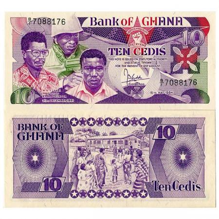 1984 * Banknote Ghana 10 Cedis (p23a) UNC