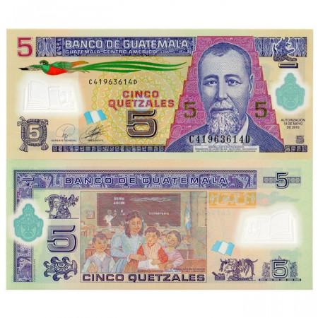 "2010 * Banknote Polymer Guatemala 5 Quetzales ""General JR Barrios"" (p122a) UNC"