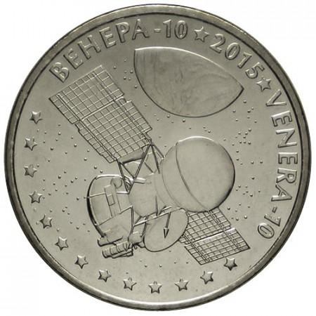 "2015 * 50 Tenge Kazakhstan ""Space - Venera 10"" UNC"